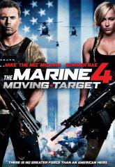 Морской пехотинец 4