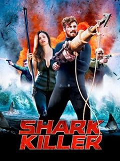 Охотник на акул