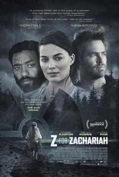 Z - значит Захария